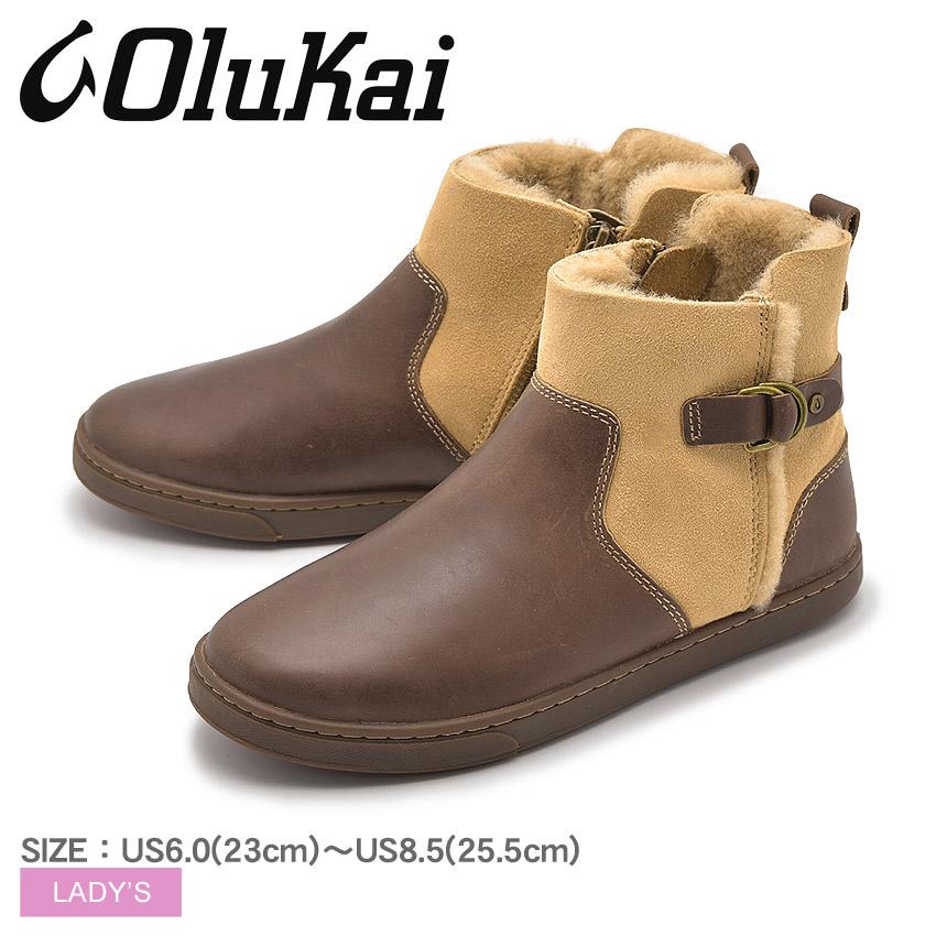 送料無料 OLUKAI オルカイ ブーツPEHUEA HULU20362 GSGS レディース