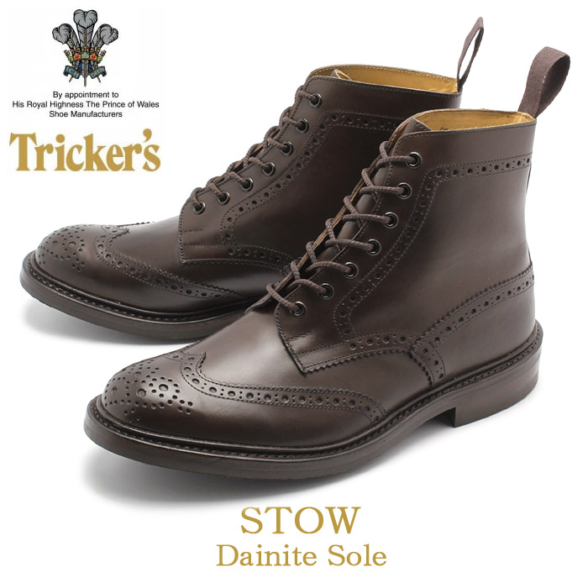 トリッカーズ (TRICKER'S) (TRICKERS) ストウ ダイナイトソール エスプレッソバーニッシュ (TRICKER'S 5634 10 BROGUE BOOTS STOW) カントリー ブーツ メンズ ウイングチップ ドレスシューズ フォーマル 革靴 紳士靴 グッドイヤーウェルテッド製法
