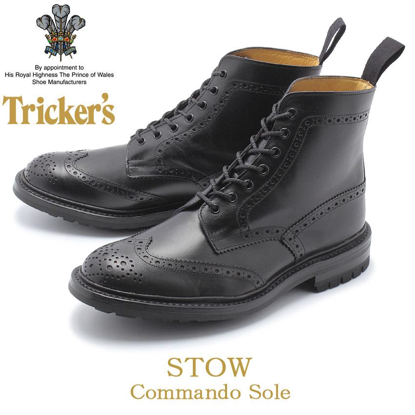 【年末年始SALE開催中】送料無料 TRICKER'S トリッカーズ ブーツ ブラック ストウ STOW 5634/9C メンズ カントリーブーツ ウイングチップ ドレスシューズ フォーマル 革靴 紳士靴 グッドイヤーウェルテッド製法