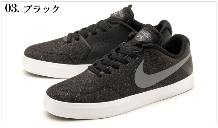 b323919454cb ... shoes  nike nike skateboard mens sb paul rodriguez ctd lr canvas black  other 3 colors (693212