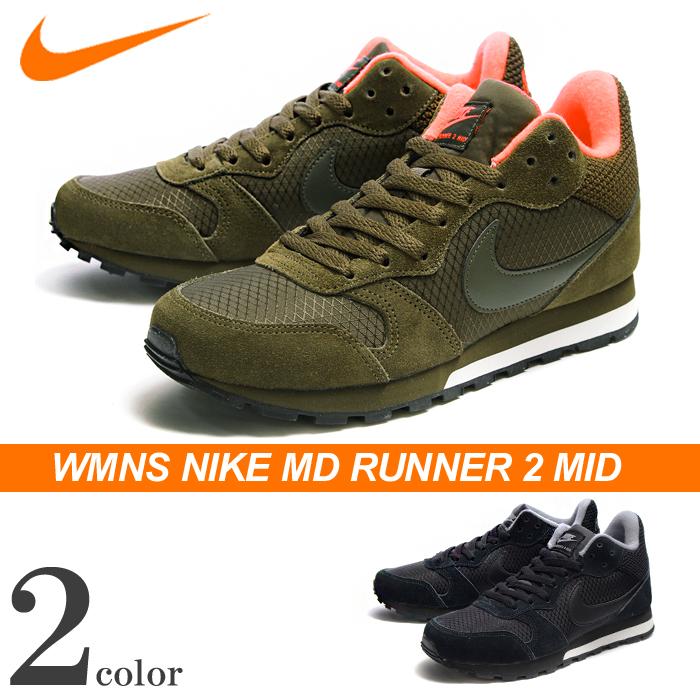 Nike MD Runner 2 Mid Womens