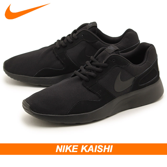 sale retailer 5e8d9 8b3a5 Mens Nike Kaishi 2.0 833411-002 K Nike sneaker Hoody (men) mens  training-casual movement on Ishi black NIKE ...