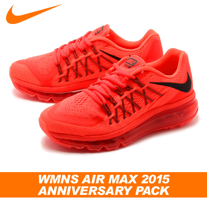 air max 2015 anniversary pack crimson