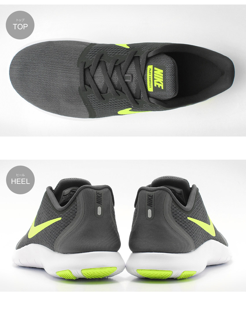All three colors of NIKE Nike running shoes flextime contact 2 FLEX CONTACT 2 AA7398 010 013 014 men