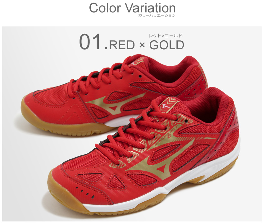 mizuno womens volleyball shoes size 8 x 3 feet only indian born.net