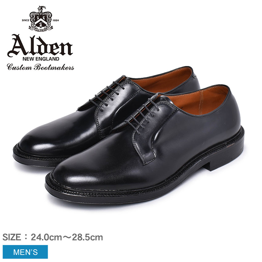 ALDEN オールデン シューズ ブラックプレーン トゥ ブルッチャー オックスフォード PLAIN TOE BLUCHER OXFORD 9901 メンズ  紳士靴 ドレス シューズ 最高級 一生もの 本革 ビジネス レア アメリカ製