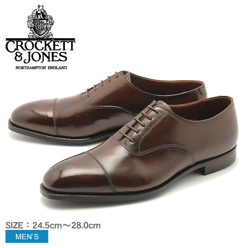 CROCKETT&JONES クロケット&ジョーンズ ドレスシューズ ブラウンAUDLEY オードリー9447-2095-07 メンズ アウトドア