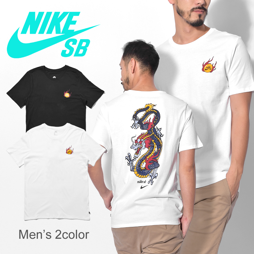 nike sb dragon t shirt