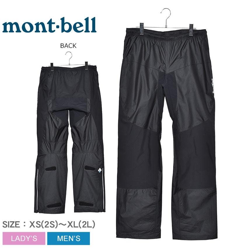 MONTBELL モンベル パンツ ブラック サイクルレイン パンツ CYCLE RAIN PANTS 1130517 メンズ レディース ボトムス ブランド アウトドア マウンテン サイクリング キャンプ スポーツ カジュアル シンプル 外出 野外 登山 運動 黒 男女兼用