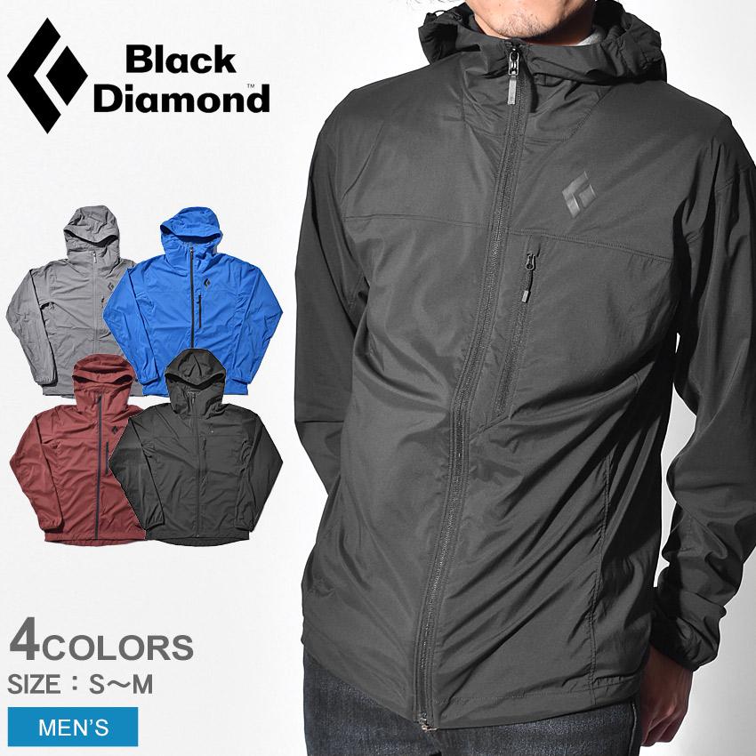 送料無料 耐久性に優れており登山やアウトドアにもってこいのシェルジャケット BLACK DIAMOND ブラックダイヤモンド ウインドブレーカー メンズ アルパイン スタート フーディー ALPINE START HOODY APK51I ジャケット ウィンドブレーカー アウトドア スポーツ ハイキング クライミング 撥水 防寒 軽量 アウター トップス ブランド シンプル 上着 長袖 黒