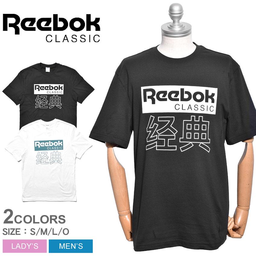 1e77da86 REEBOK Reebok short sleeves T-shirt CL GP INT unisex T-shirt CL GP INT  UNISEX TEE FR270 DT8184 DT8180 men gap Dis street casual sports campaign  short ...