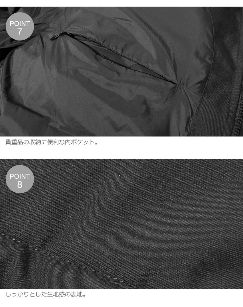 ピレネックス ダウンジャケット メンズ アヌシー ファージャケット PYRENEX ANNECY FUR JACKET HMK009 黒 ブラック 赤
