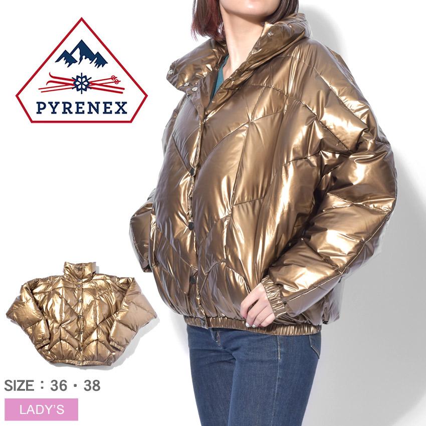 PYRENEX ピレネックス ダウンジャケット ウィロー メタリックジャケット WILLOW METALLIC JACKET HWK051 9035 レディース