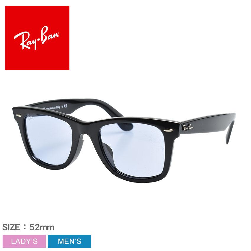 レイバン サングラス メンズ レディース WAYFARER WASHED LENSES JPフィット RAY-BAN RB2140F 眼鏡 めがね グラサン クラシック クラシカル シンプル おしゃれ 小物 紫外線カット UVカット ブラック 黒 ブルー 青