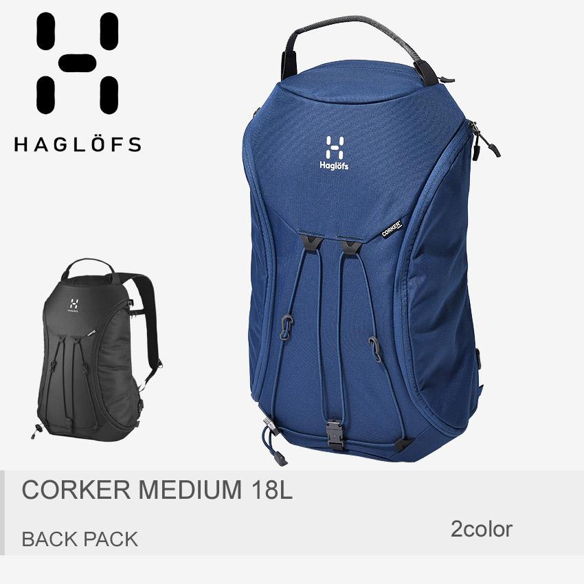 送料無料 HAGLOFS ホグロフス バックパック 全2色コーカー ミディアム 18L CORKER MEDIUM 18L339005 メンズ レディース