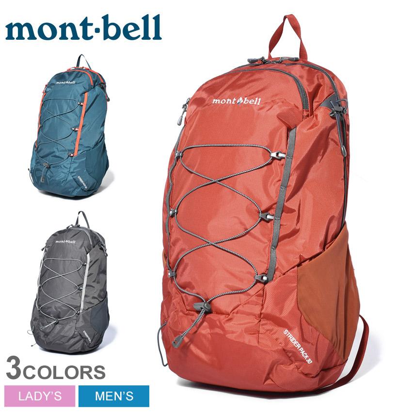 MONTBELL モンベル バックパック ストライダーパック30 1133166 メンズ レディース リュック リュックサック バッグ かばん 鞄 旅行 通勤 通学 デイリー アウトドア キャンプ グレー 赤 青 30L