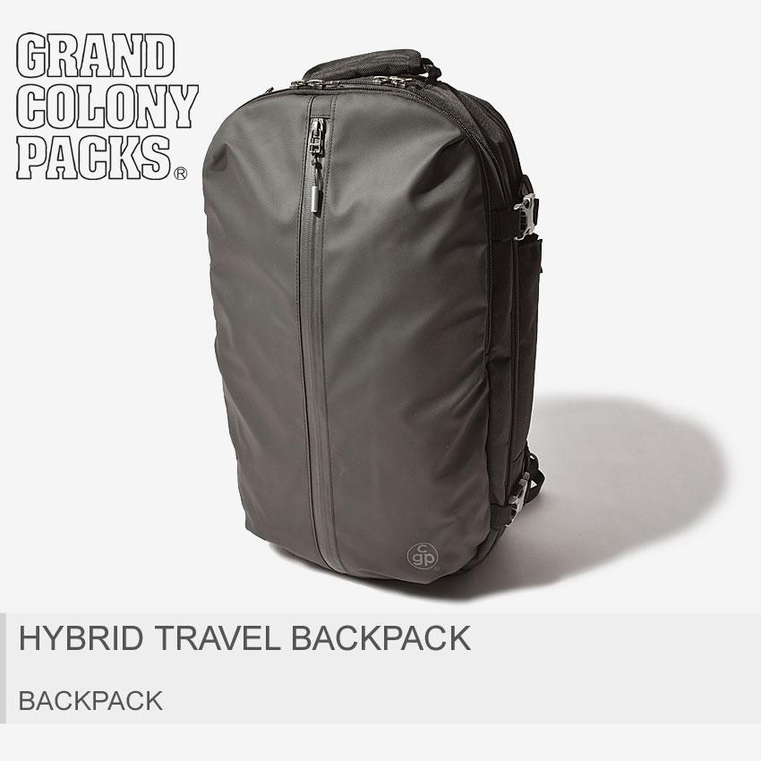 送料無料 GRAND COLONY PACKS グランドコロニーパックス バックパック ブラックハイブリット トラベル バックパック HYBRID TRAVEL BACKPACK183004 メンズ レディース