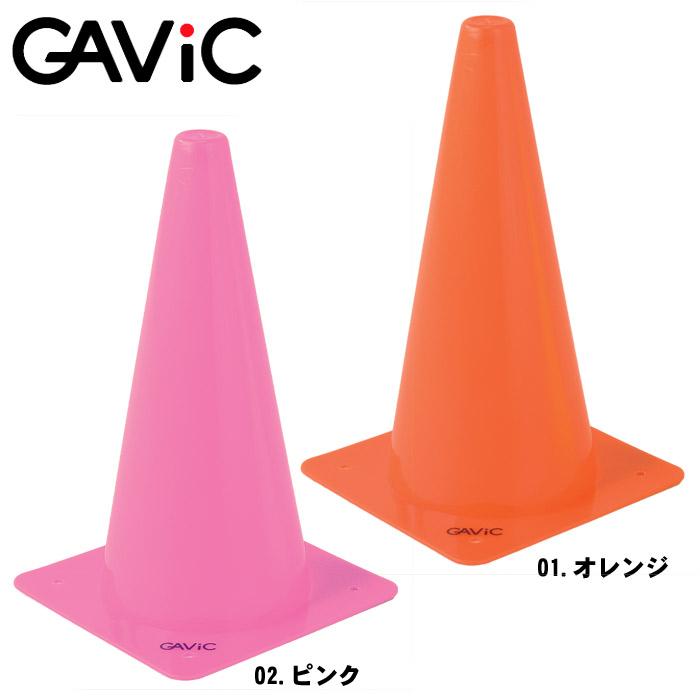 ガビック トレーニング GAVIC コーン #12 イエロー他1色gavic GC1203<BR>サッカー フットサル メンズ(男性用) レディース(女性用)