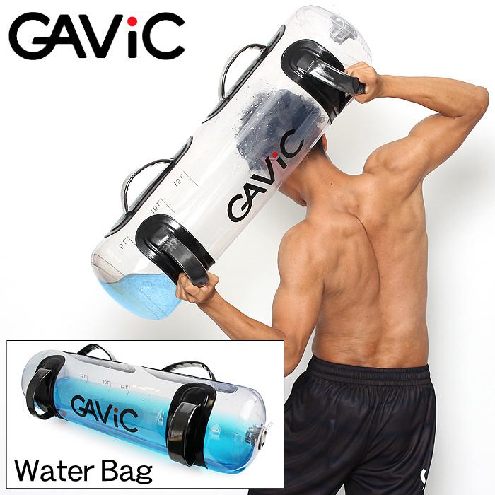 GAVIC ガビック ウォーターバッグ GC1220 2017年春夏モデル 体幹 トレーニング 筋トレ フィットネス トレーニンググッズ エクササイズ ギャビック ウォーターバック