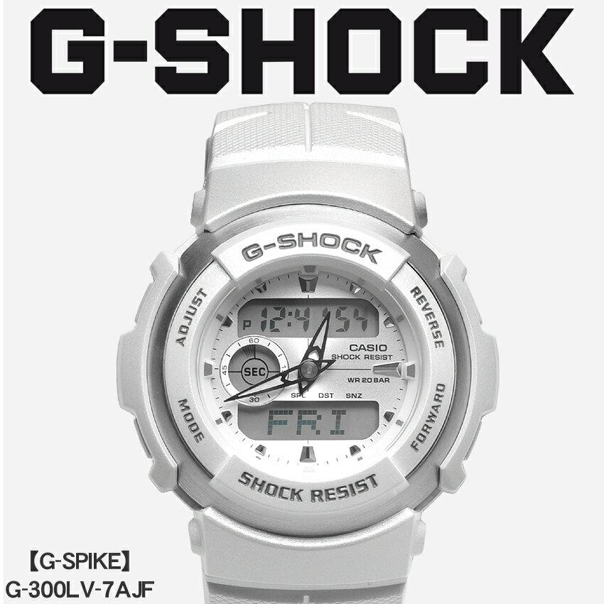 【お取り寄せ商品】 送料無料 G-SHOCK ジーショック CASIO カシオ 小物 腕時計 ホワイトジースパイク G-SPIKEG-300LV-7AJF メンズ 【メーカー正規保証1年】 [11mr] 【ラッピング対象外】