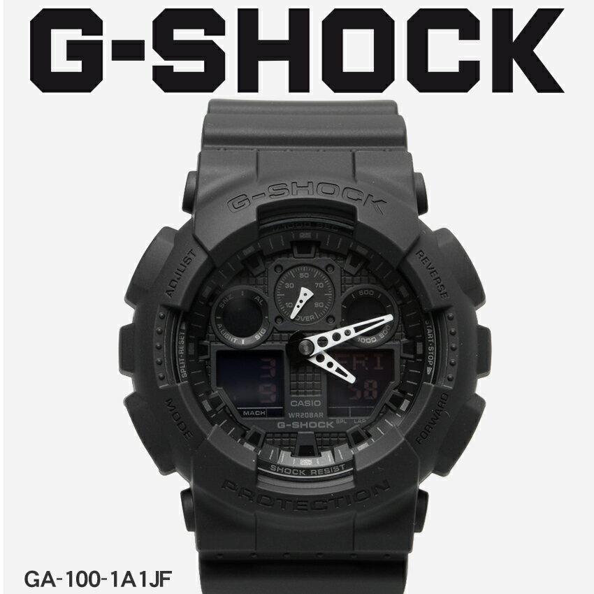 【お取り寄せ商品】 送料無料 G-SHOCK ジーショック CASIO 小物 カシオ 腕時計 ブラックベーシック BASICGA-100-1A1JF メンズ 【メーカー正規保証1年】 [11mr] 【ラッピング対象外】