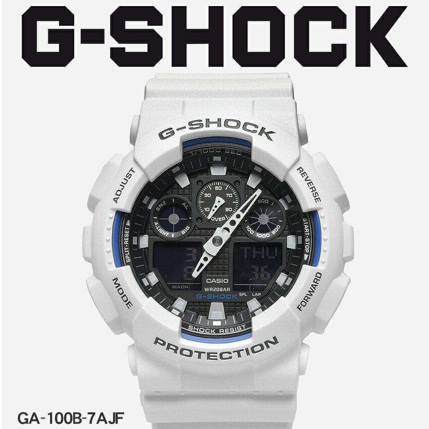 【お取り寄せ商品】 送料無料 G-SHOCK ジーショック CASIO カシオ 小物 腕時計 ホワイトGA-100GA-100B-7AJF メンズ 【メーカー正規保証1年】 [11mr] 【ラッピング対象外】