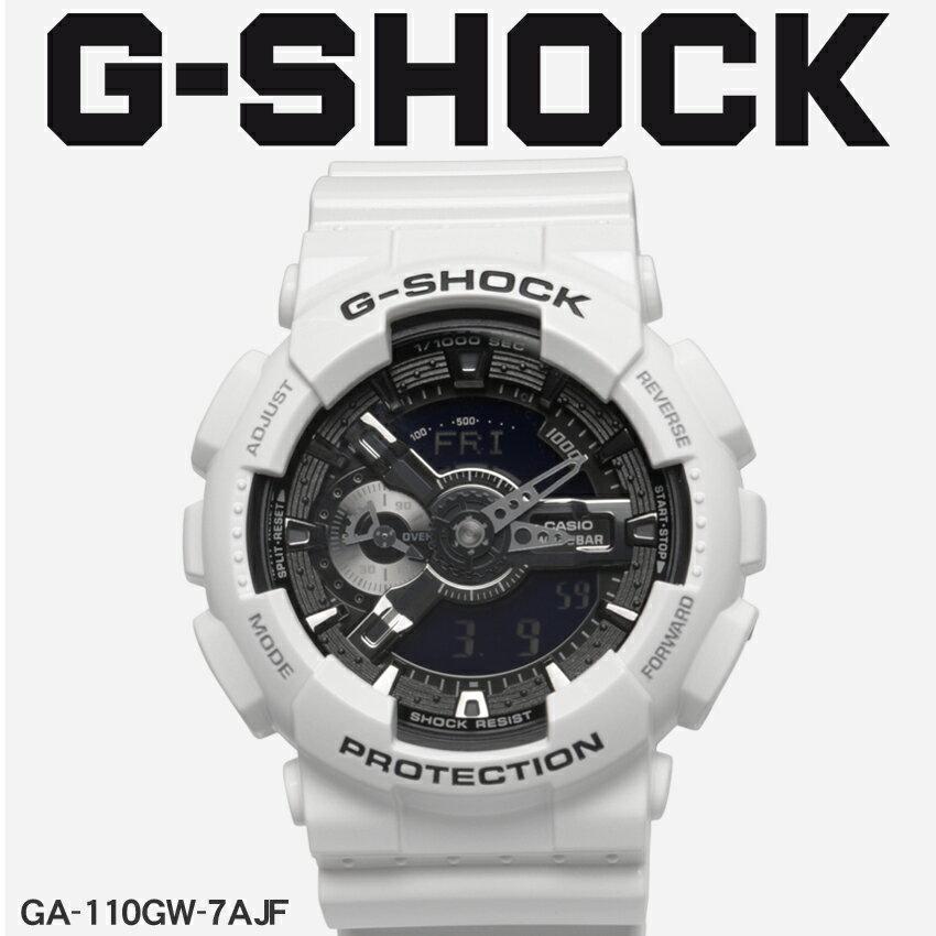 【お取り寄せ商品】 送料無料 G-SHOCK ジーショック CASIO カシオ 小物 腕時計 ホワイトホワイト&ブラックシリーズ WHITE AND BLACK SERIESGA-110GW-7AJF メンズ 【メーカー正規保証1年】 [11mr] 【ラッピング対象外】