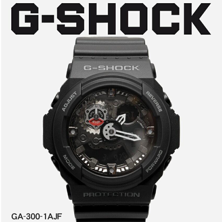 【お取り寄せ商品】 送料無料 G-SHOCK ジーショック CASIO カシオ 小物 腕時計 ブラックGA-300GA-300-1AJF メンズ 【メーカー正規保証1年】 [11mr] 【ラッピング対象外】