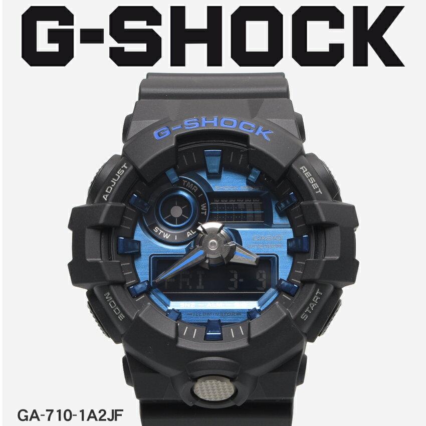 【お取り寄せ商品】 送料無料 G-SHOCK ジーショック CASIO カシオ 小物 腕時計 ブラックGA-710GA-710-1A2JF メンズ 【メーカー正規保証1年】 [11mr] 【ラッピング対象外】