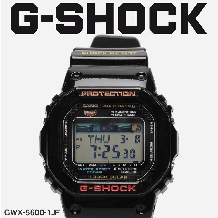 【お取り寄せ商品】 送料無料 G-SHOCK ジーショック CASIO カシオ 小物 腕時計 ブラックGライド G-LIDEGWX-5600-1JF メンズ 【メーカー正規保証1年】 [11mr] 【ラッピング対象外】