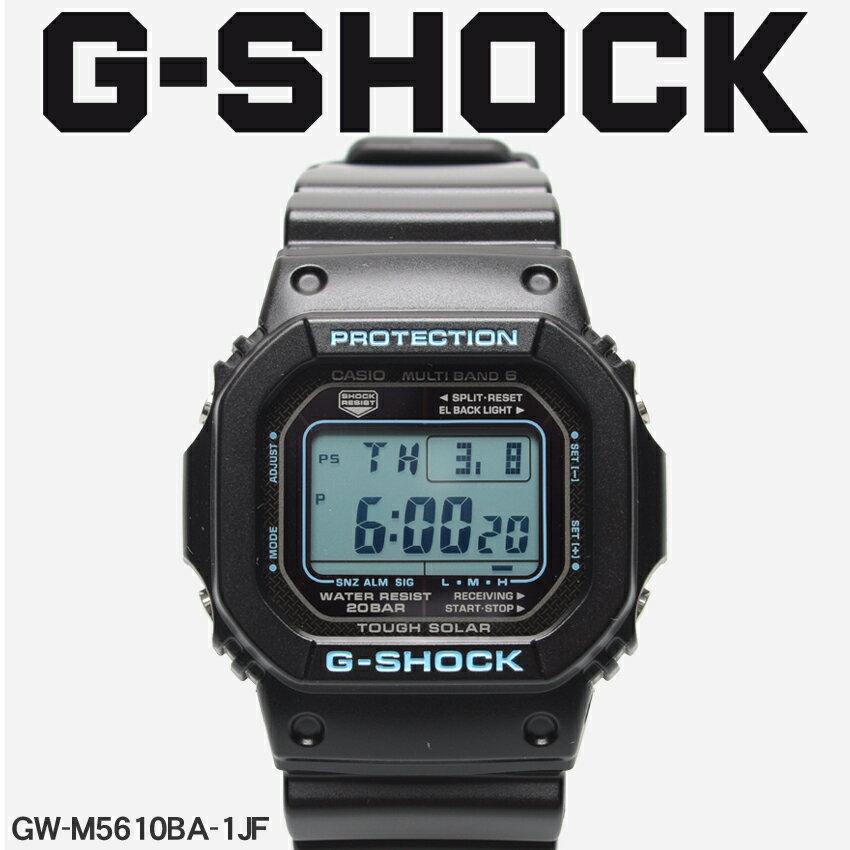 【お取り寄せ商品】 送料無料 G-SHOCK ジーショック CASIO カシオ 小物 腕時計 ブラックブラック×ブルーシリーズ BLACK×BLUE SERIESGW-M5610BA-1JF メンズ 【メーカー正規保証1年】 [11mr] 【ラッピング対象外】