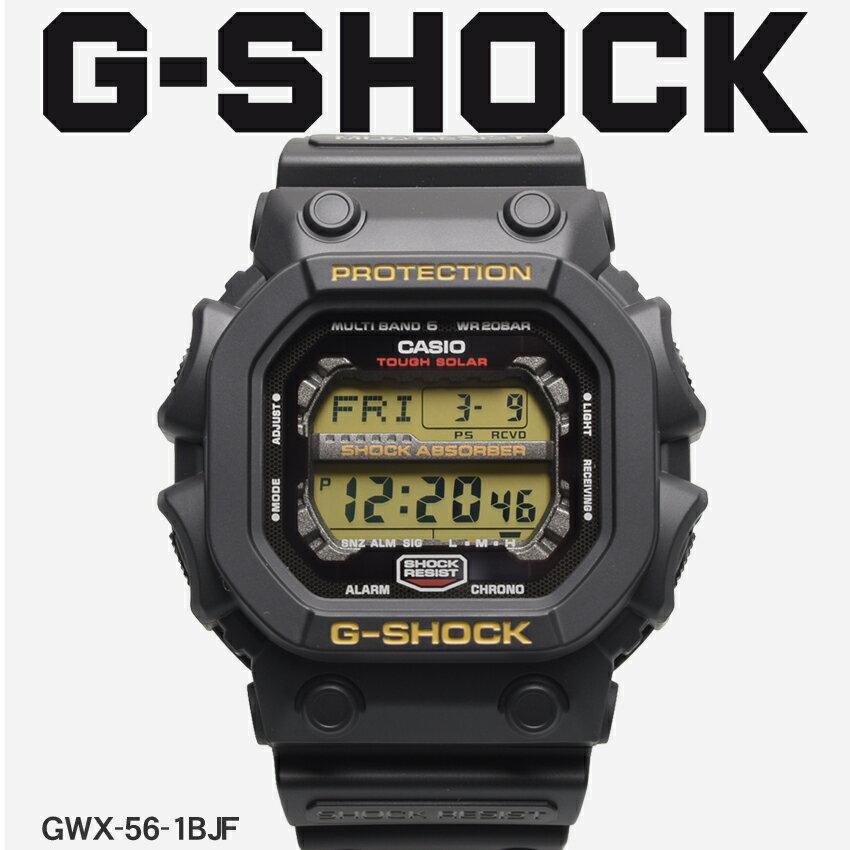 【お取り寄せ商品】 送料無料 G-SHOCK ジーショック CASIO カシオ 小物 腕時計 ブラックジーエックスシリーズ GX SERIESGXW-56-1BJF メンズ 【メーカー正規保証1年】 [11mr] 【ラッピング対象外】