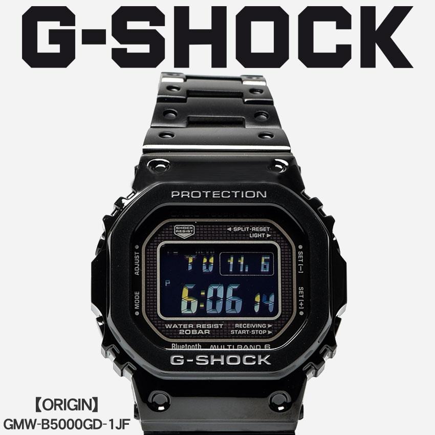【お取り寄せ商品】 送料無料 G-SHOCK ジーショック CASIO カシオ 小物 腕時計 シルバーGMW-B5000GDGMW-B5000GD-1JF メンズ 【メーカー正規保証1年】 【ラッピング対象外】