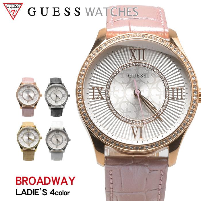 GUESS WATCH ゲス 腕時計 ブロードウェイ 全4色BROADWAY W0768 L2 L3 L4 L5ウォッチ 時計 アナログ クオーツ カジュアル ギフト プレゼント レディース 黒 白 【ラッピング対象外】