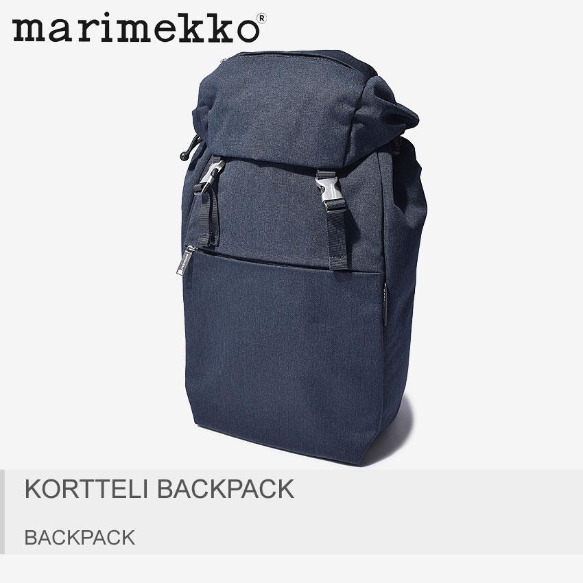 MARIMEKKO マリメッコ バックパック ネイビーKORTTELI バックパック KORTTELI BACKPACK46330 055 レディース