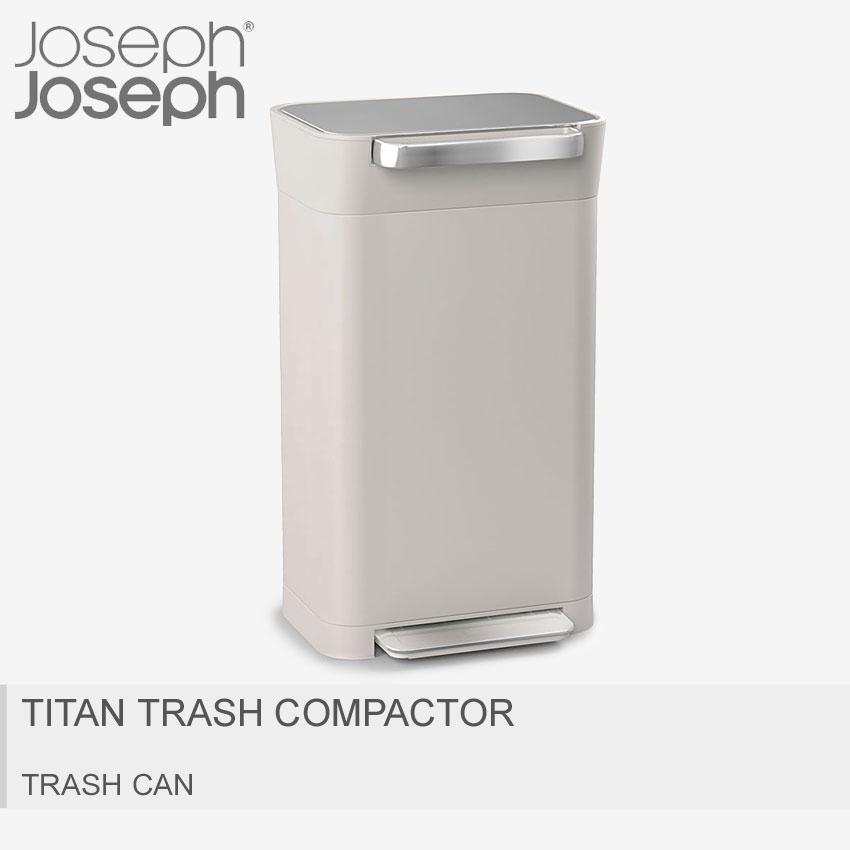 JOSEPH JOSEPH ジョセフジョセフ ごみ箱 ストーン ホワイト クラッシュボックス 30L TITAN TRASH COMPACTOR 30036 [大型荷物] 【ラッピング対象外】
