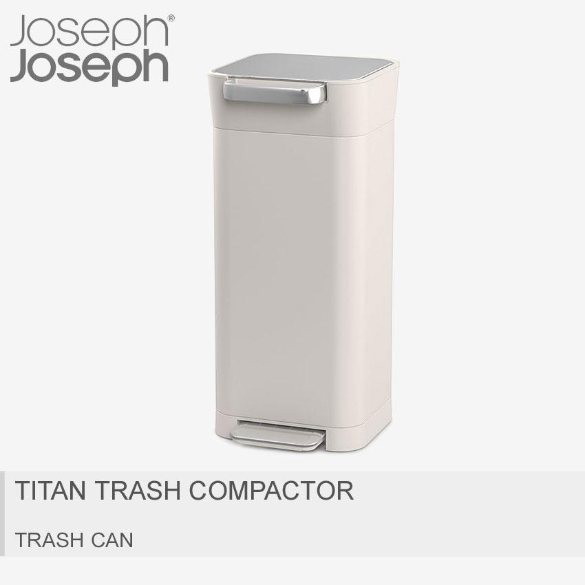 JOSEPH JOSEPH ジョセフジョセフ ごみ箱 ストーン ホワイト クラッシュボックス 20L TITAN TRASH COMPACTOR 30039 [大型荷物] 【ラッピング対象外】