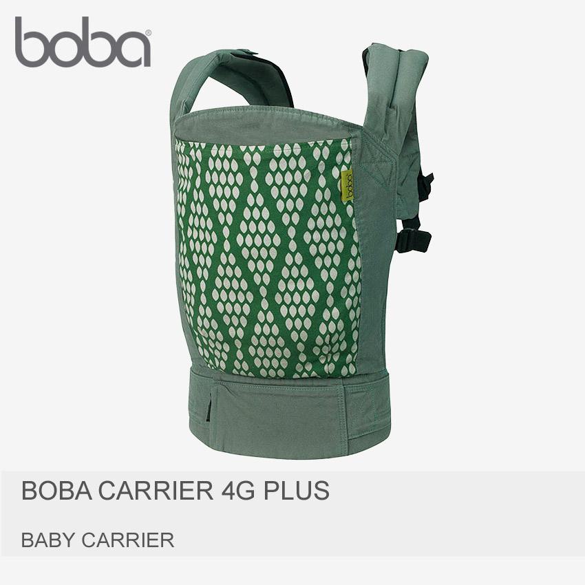 BOBA ボバ ベビーキャリア グリーンボバキャリア 4G プラス BOBA CARRIER 4G PLUSBC4 020 ベビー&キッズ(子供用)