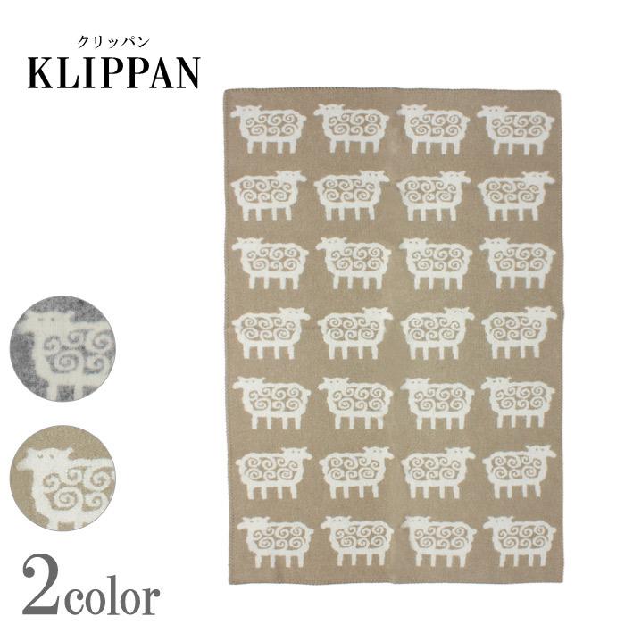 クリッパン KLIPPAN エコ ウール ブランケット シープ 90×130 全2色(KLIPPAN ECO WOOL BLANKET SHEEP 2403)ひつじ 羊 毛布 ひざ掛け 北欧 雑貨 スウェーデン