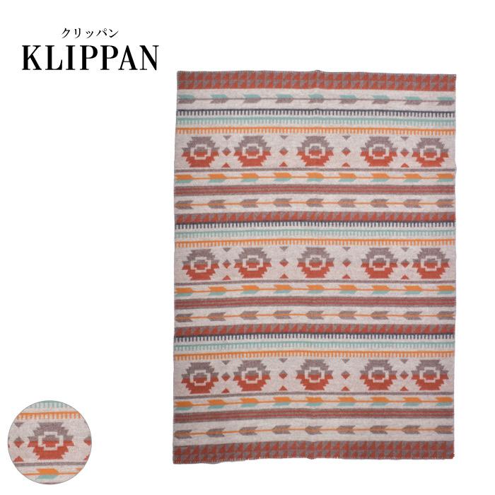 KLIPPAN クリッパン アロー マルチ ブランケット 2272 ARROW MULTI BLANKET ネイティブ ウール 北欧 雑貨 かわいい おしゃれ あったか ソファカバー ベッドスプレット インテリア 冷房対策 ギフト プレゼント