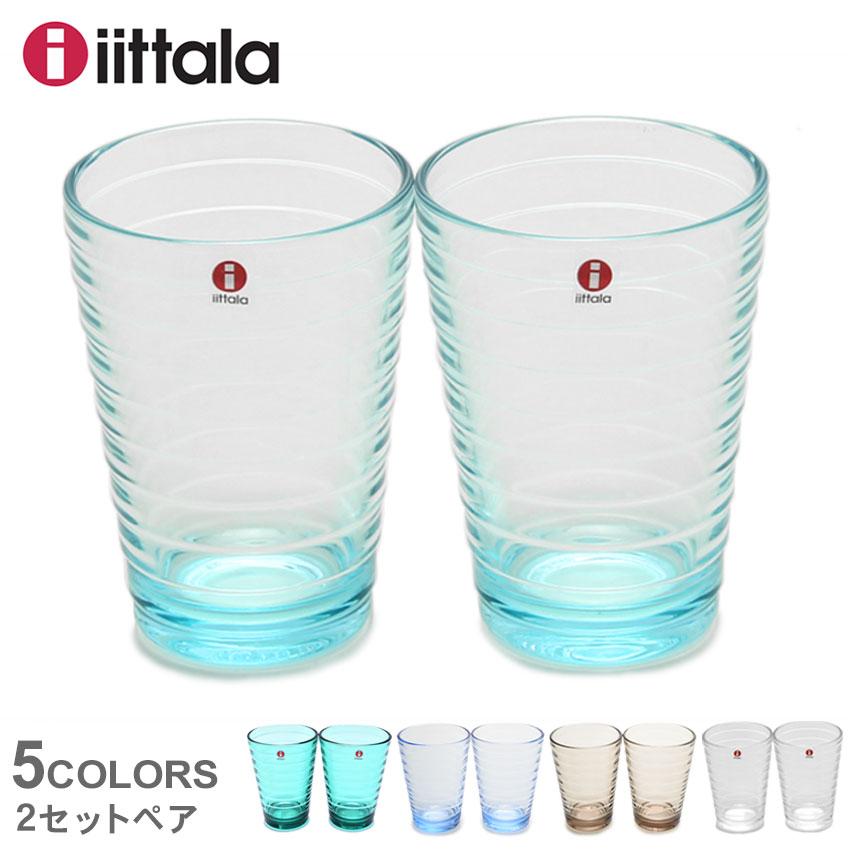 2 pcs. Iittala Aino Aalto high bowl light blue 33cl iittala