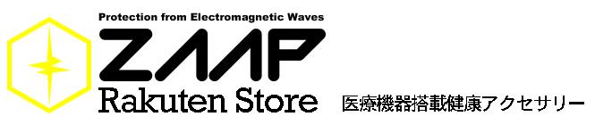 ZAAP楽天市場支店:電磁波から身体を守る医療機器搭載シリコンネックレス。