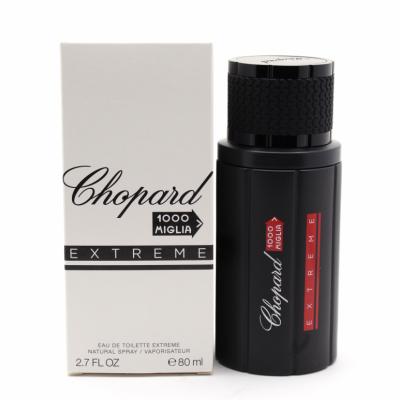 ショパール 1000 ミリア エクストリーム オードトワレ 80ml(テスター)【Chopard 1000 Miglia EXTREME EDT 80ml New Tester With Cap】
