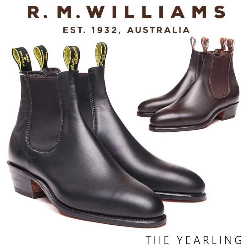 R.M.Williams サイドゴアブーツ(チェルシーブーツ) / The Yearling