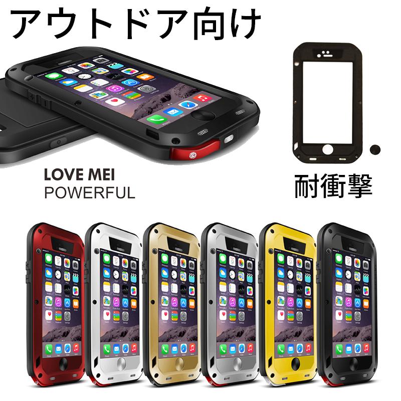 お得なセット品 LOVE MEI アウトドア向け耐衝撃ケース 充電ケーブル付 超特価 iPhone6s カバー 耐衝撃 iPhone6 ケース 軍用 Plus iPhoneSE iPhone5 アウトドア向け iPhone5s ブランド 防塵 衝撃吸収 即納最大半額 ゴリラ充電ケーブル付き
