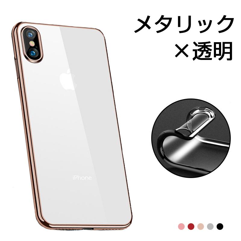 お得なセット品 上品な輝きを放つ高級感あるソフトケース 充電ケーブル付 iPhone XR ケース XS iPhone8 SE 記念日 SE2 クリア 激安特価品 おしゃれ iPhoneXS Max カバー 7 耐衝撃 iPhone6s 5 8Plus Plus 5s 透明 X 4インチ iPhoneSE 6