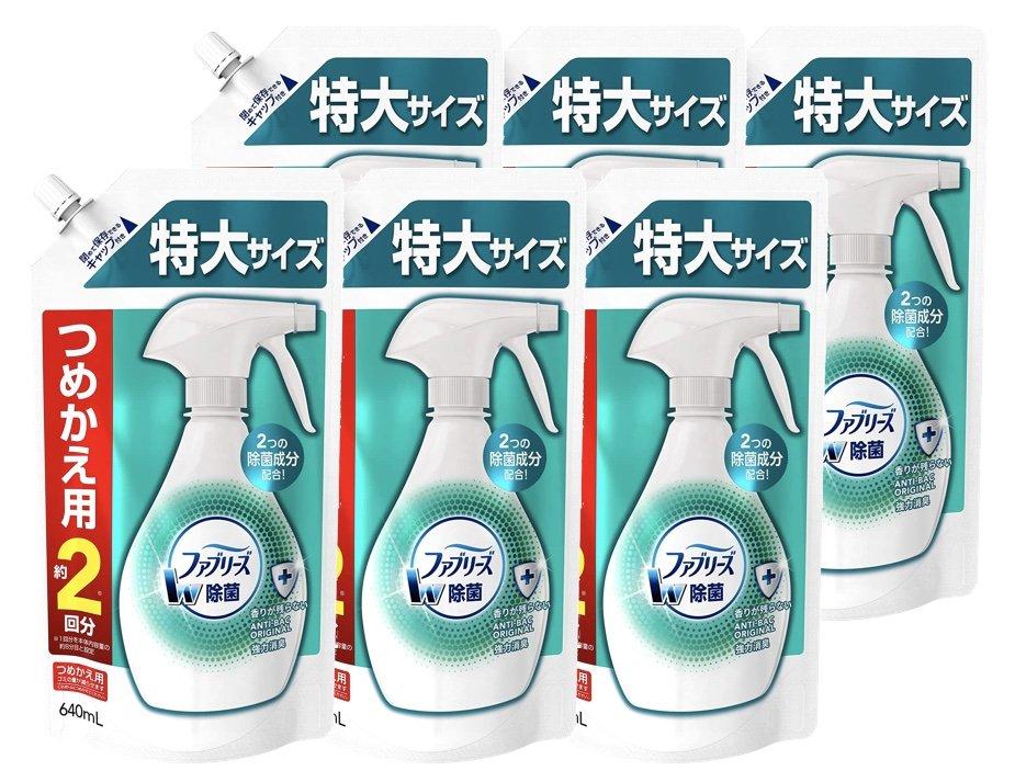 送料無料 ファブリーズ ダブル除菌 つめかえ用 新生活 特大サイズ 布用消臭スプレー 640ml × モデル着用&注目アイテム 6袋セット