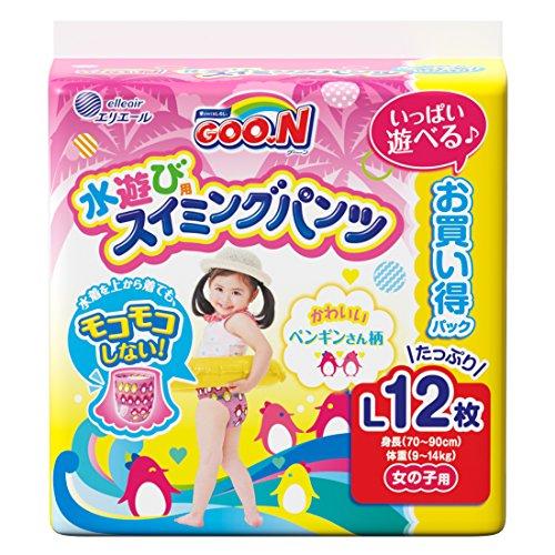 送料無料 グーン 贈物 スイミングパンツ 女の子用 12枚 Lサイズ 9~14kg 新商品 新型