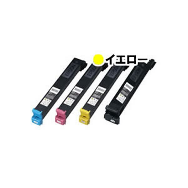 エプソン 激安特価品 インクトナーカートリッジ 黄 激安通販販売 きいろ 純正品 EPSON イエロー トナーカートリッジ LPC3T14YY