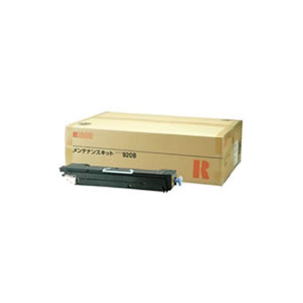 リコー 格安店 プリンター周辺機器 消耗品 純正品 タイプ920B 未使用 メンテナンスキット RICOH プリンター用品
